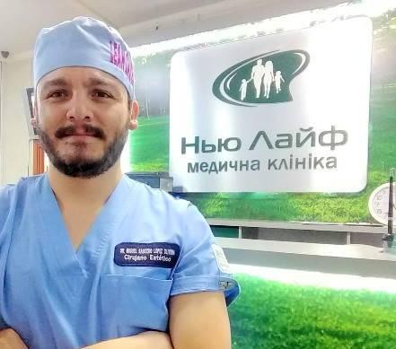 В нашей клинике до 10.11.2018 консультирует один из ведущих пластических хирургов Мексики МИГЕЛЬ САУСЕДО ЛОПЕС ОЛИВЕРА